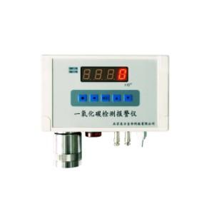 一体式氨气检测仪